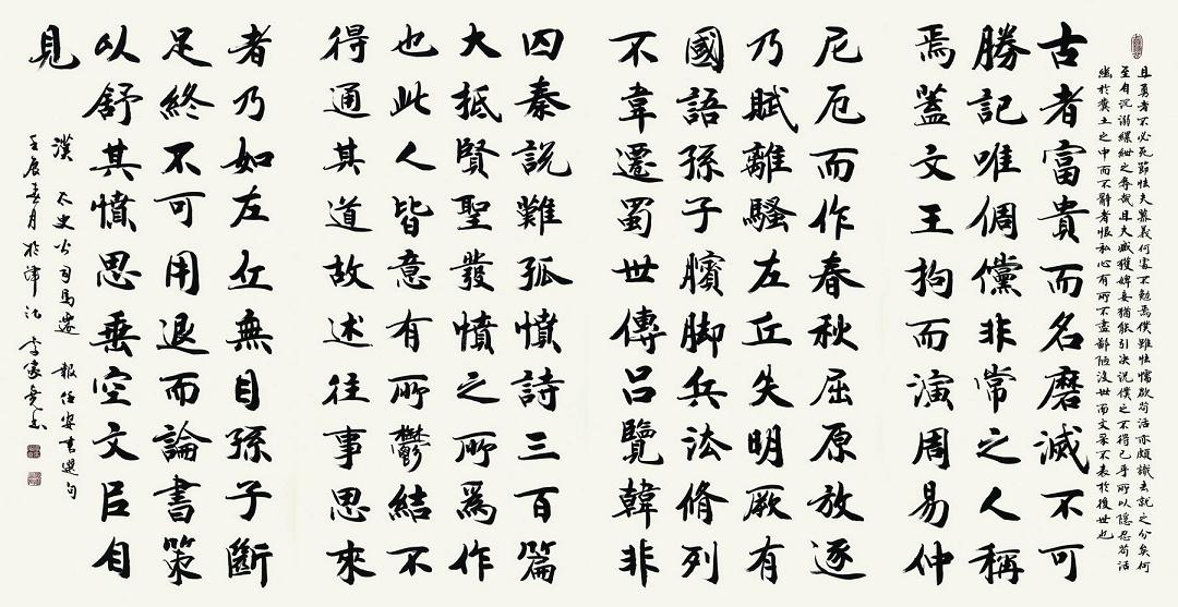 报任安书》司马迁文言文原文注释翻译| 古文典籍网